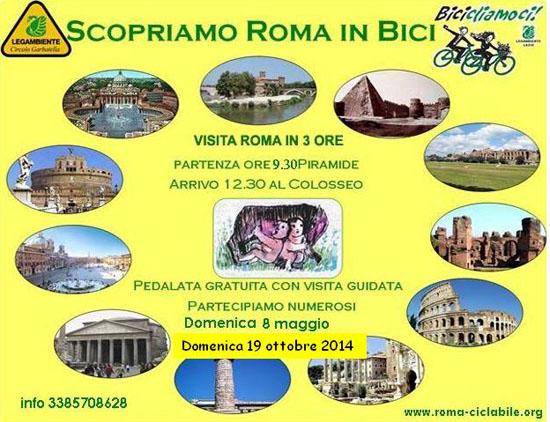 Roma_in bici_associazione-cuore-sano