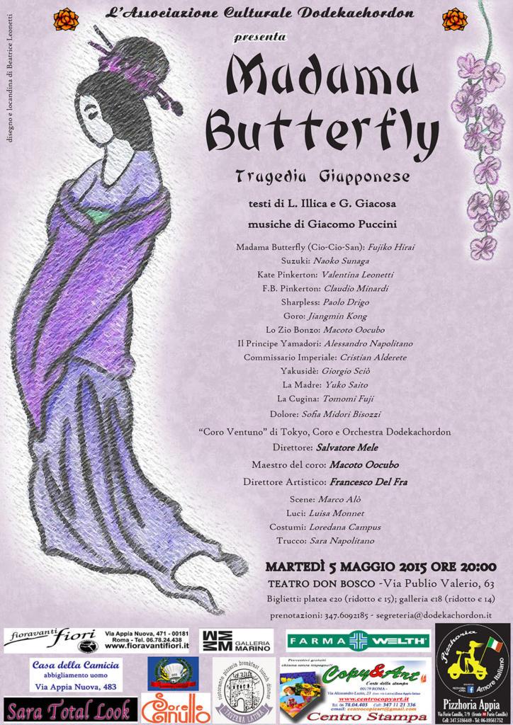 Madama-Butterfly_FUJIKO-HIRAI