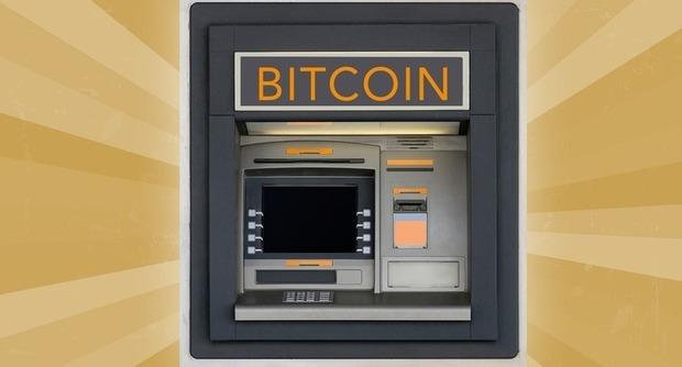 ATM_Bancomat__bitcoin_Roma